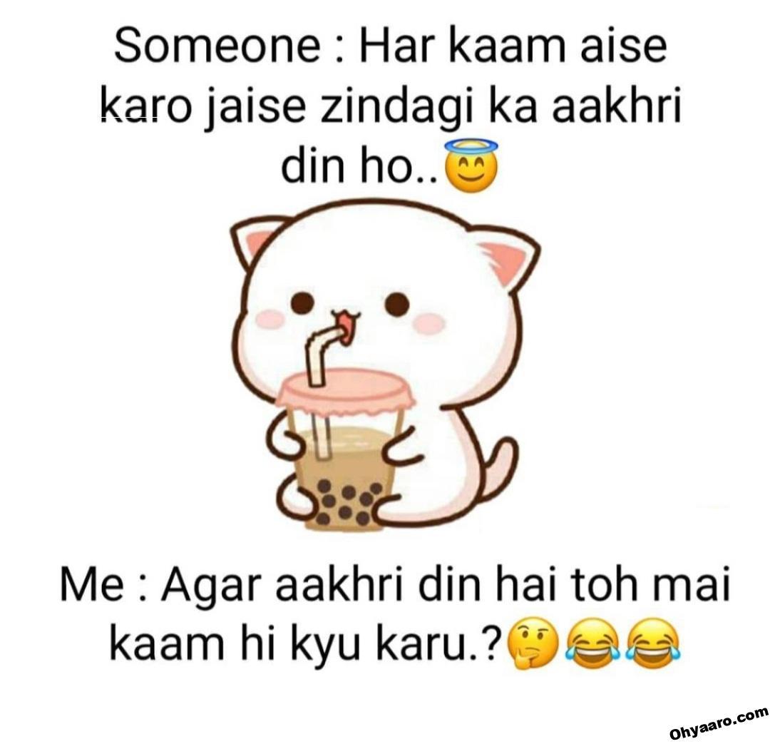WhatsApp Funny Memes Pics