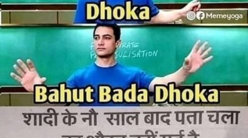 amir khan funny memes