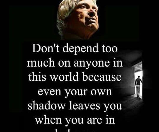 APJ Abdul Kalam English Quotes