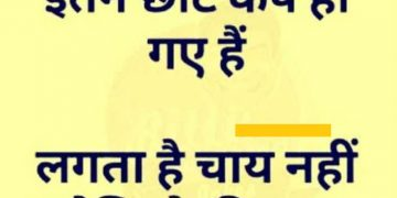 Chai Jokes