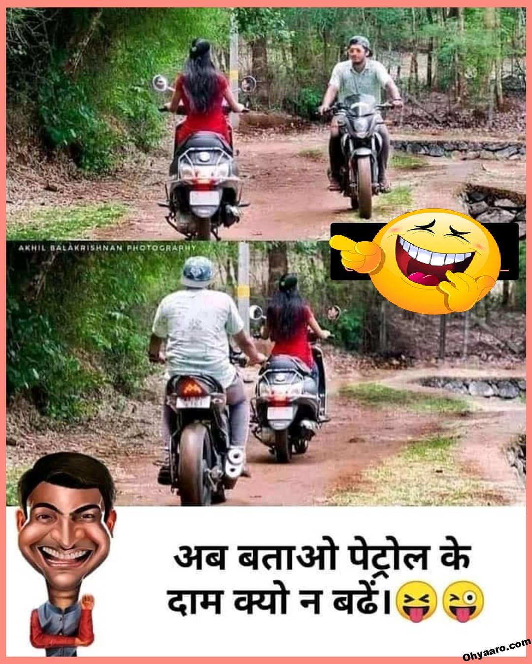 funny jokes pic