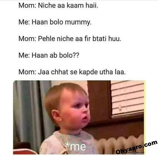 Mom Memes Images