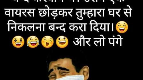 China vs India Funny Jokes