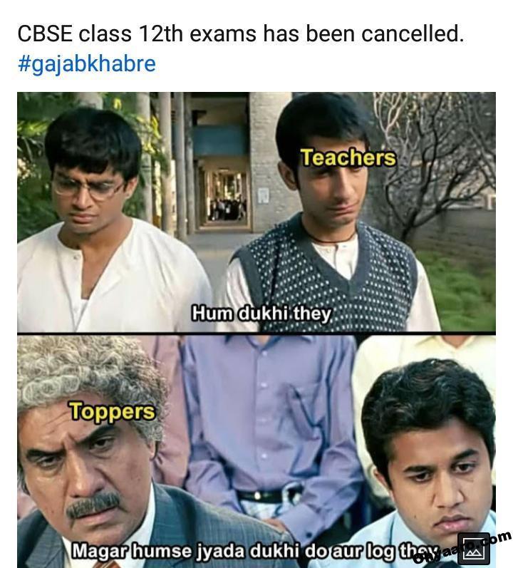 memes for Exam