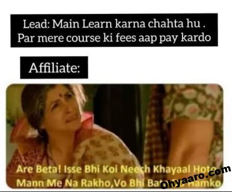 Bollywood Actress Funny Memes