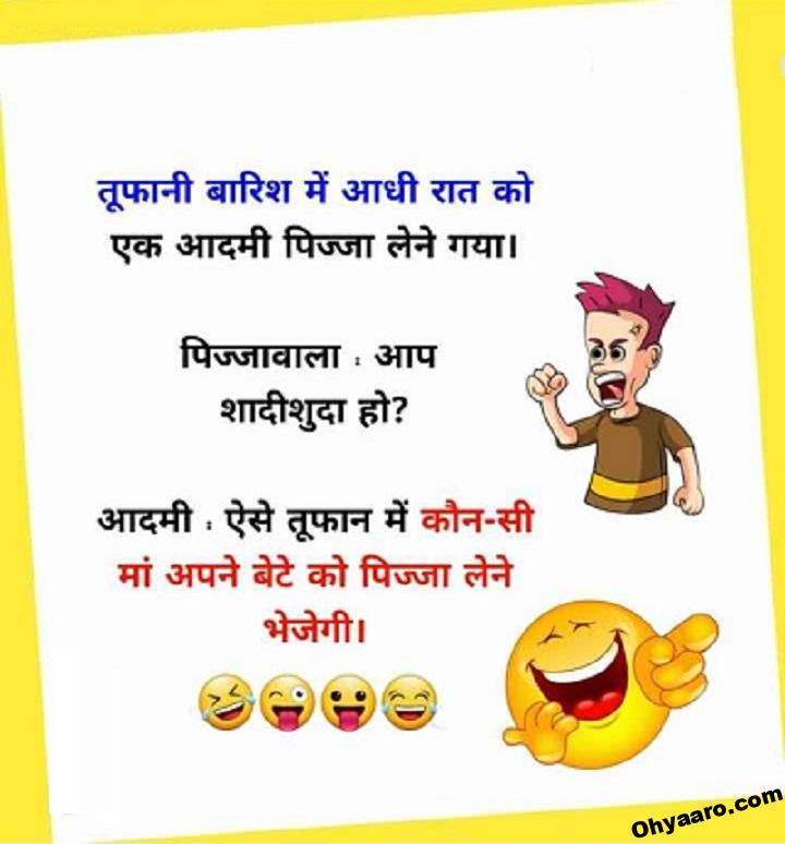Barish Funny Jokes for WhatsApp Status
