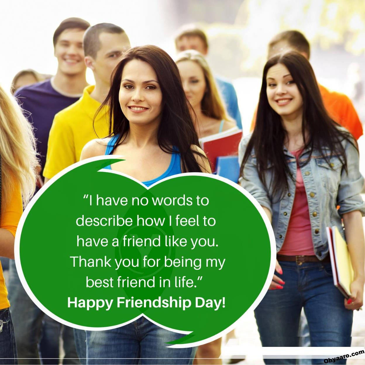 Best Friendship Day Quotes