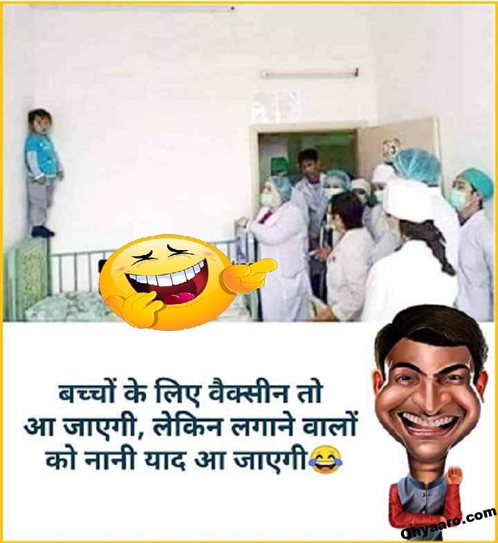 Coronavirus Funny Joke