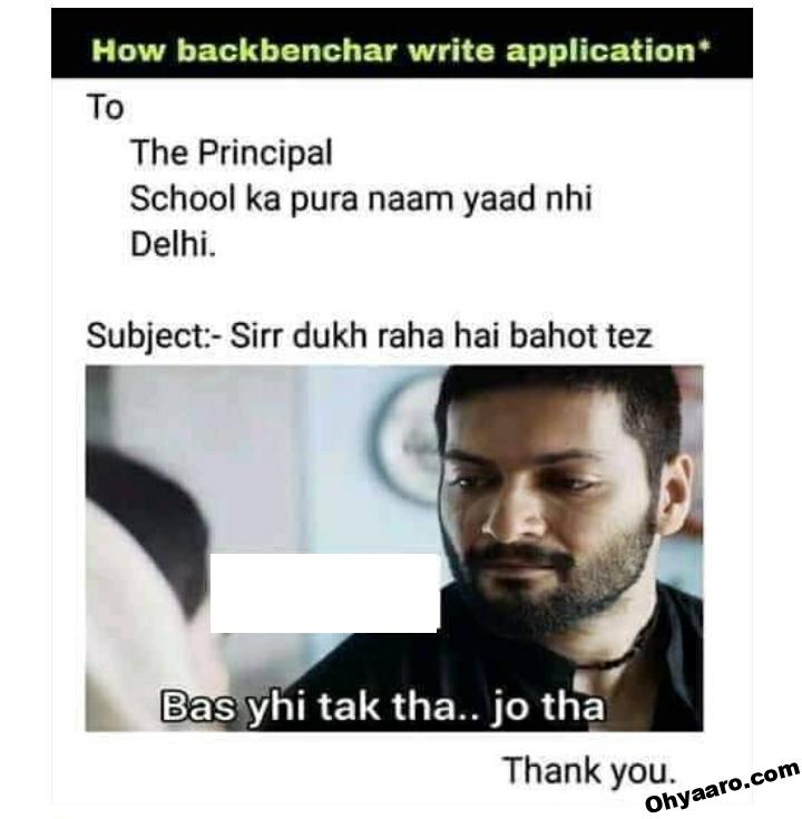 Backbenchers Memes
