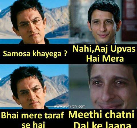 Friendship Day Jokes – Amir Khan Funny Images