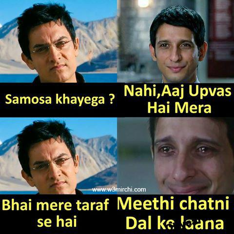 Friendship Day Jokes - Amir Khan Funny Images