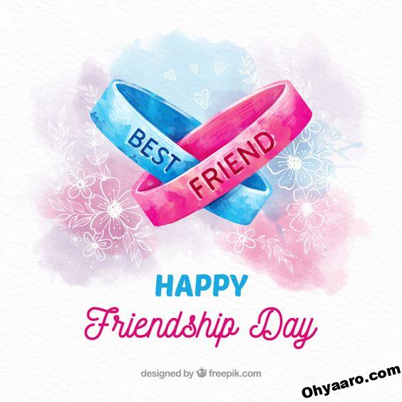 Friendship Day Wallpaper iamges