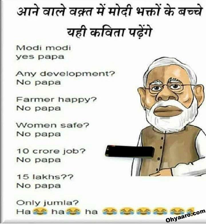 Funny Modi WhatsApp Images