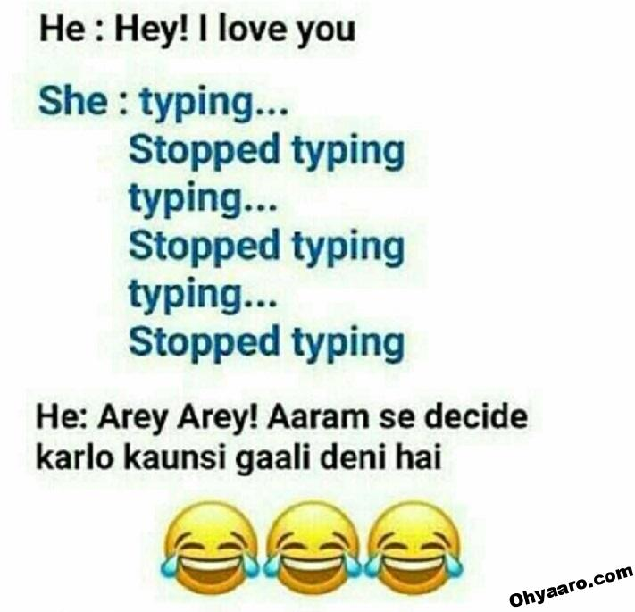 Girl and Boy Funny Jokes Pictures