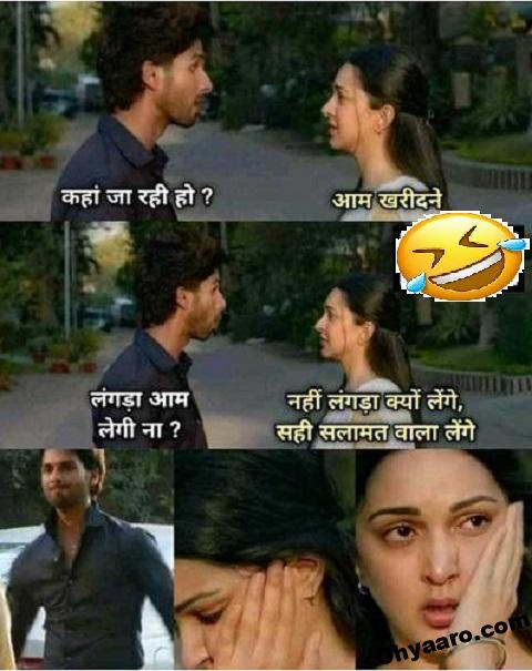 Girls Boys Funny Memes Download