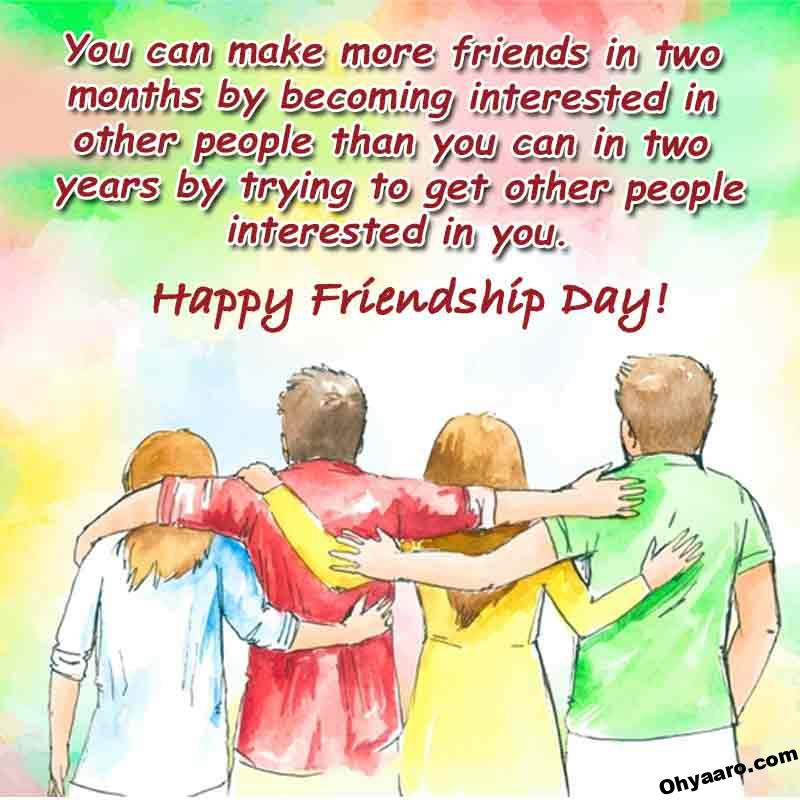 Happy Friendship Day Image quotes