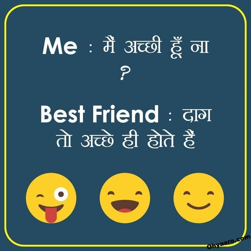 Happy Friendship Day Jokes Download