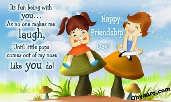 Happy Friendship Day quotes download