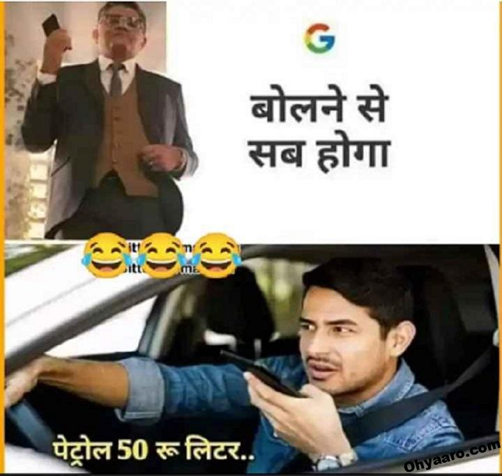 Petrol Prize Funny Meme Images