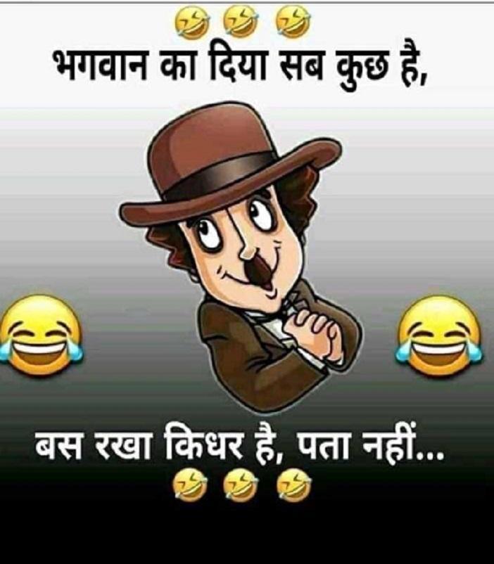 WhatsApp Funny Joke Pics Download