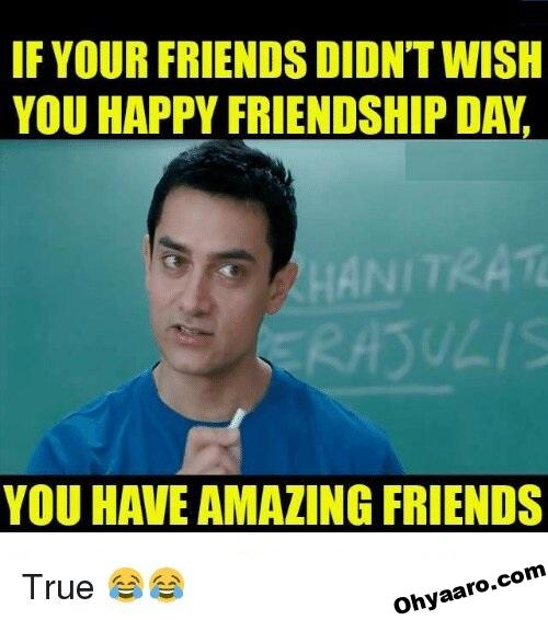 Friendship Day Funny Memes