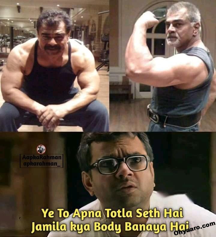 Babu Bhaiya Funny Memes