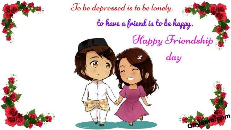 friendship day cartoon images