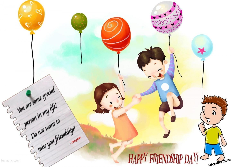 friendship day wallpaper cartoon