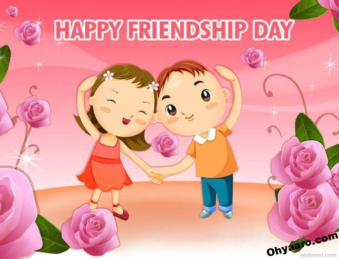 friendshipdaywallpaper