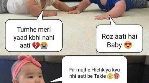 funny baby status