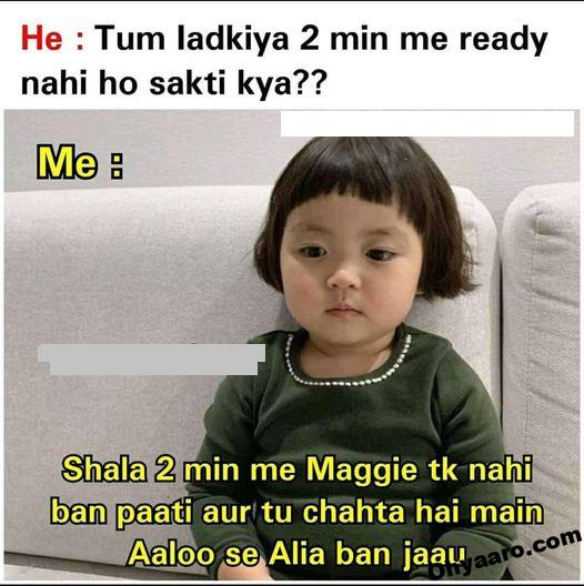 Funny Memes For Girlfriend