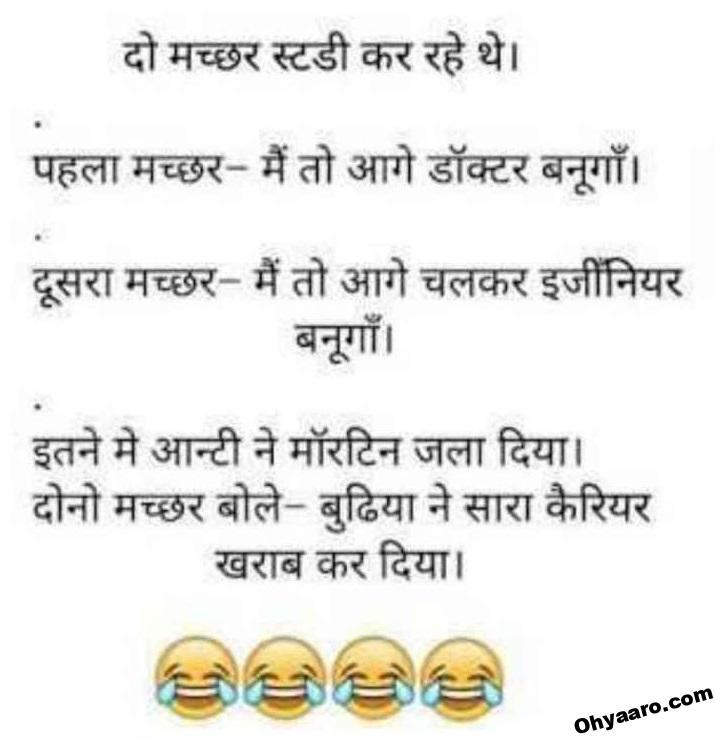 funny jokes download