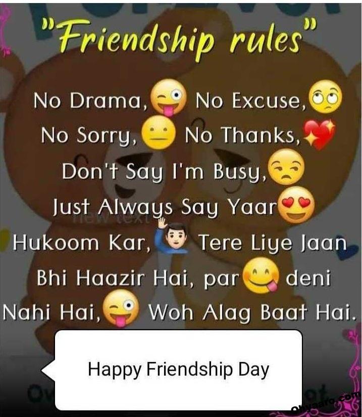 Funny Friendship Day Jokes - Friendship Day Jokes for Status - Funny Jokes for WhatsApp Status