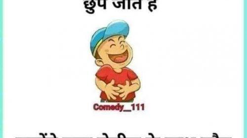 funny jokes for status