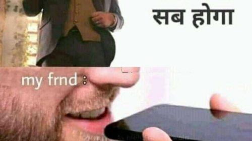 funny memes download