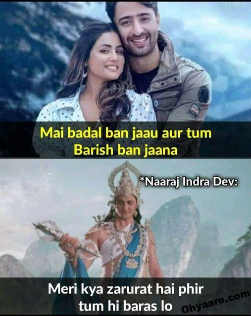 Funny Facebook Memes