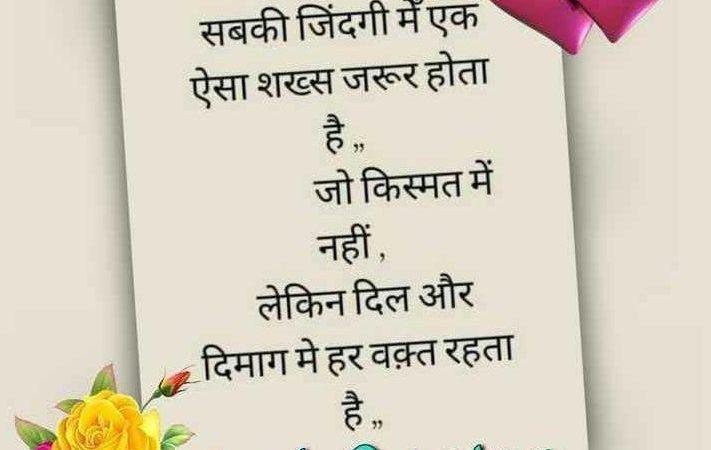 WhatsApp Status Good Morning Quotes