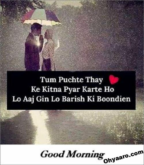 good morning happy monsoon images