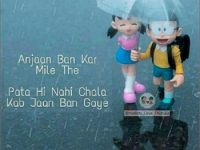 good morning images with monsoon