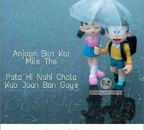 Good Morning Rain Quotes – Barish Shayari Status in Hindi