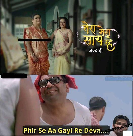 Kokila Modi Meme