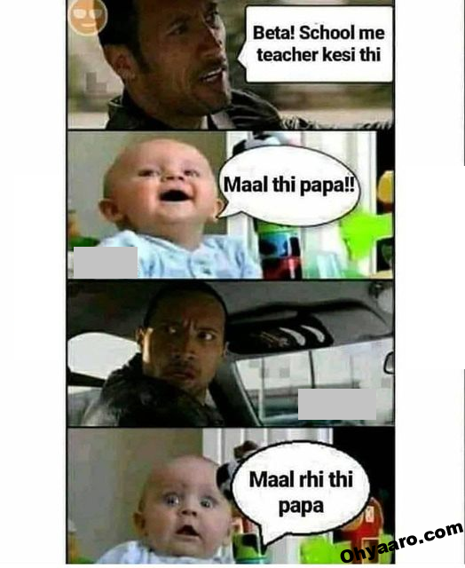 Son and Dad Memes