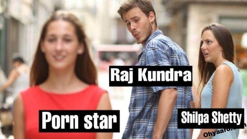 raj kundra memes latest