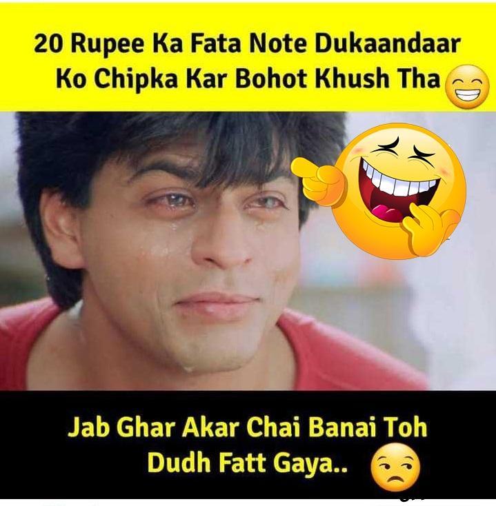 sharukh khan memes