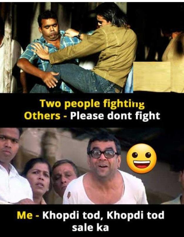 Babu Bhaiya Meme