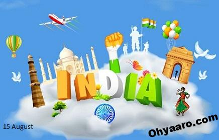 15 August Independence Day Pictures HD