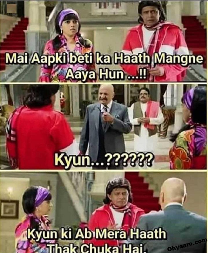 Download Bollywood Funny Memes