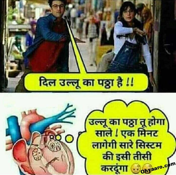 Download Ranbir Kapoor Funny Memes