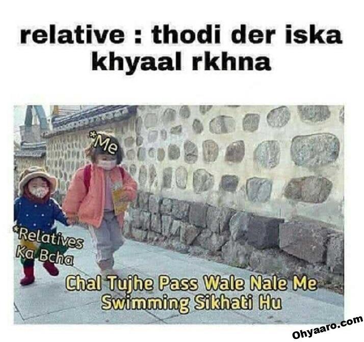 Funny Relatives Memes Download