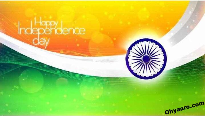 Happy Independence Day Wishe
